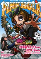 TOKYOGUNS個展DM