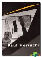 Paul Horiuchi画集
