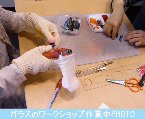ガラスのペンダントトップ制作ワークショップ写真